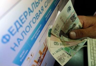 kakoj-nalog-v-kakoj-byudzhet-platitsya-v-strane_400