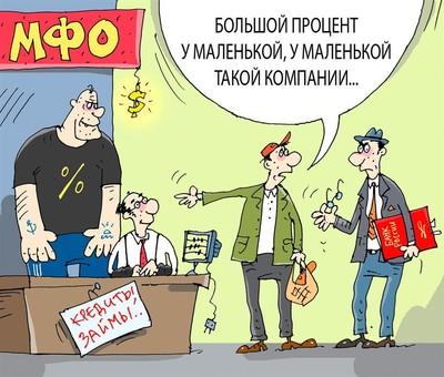 procenty_400