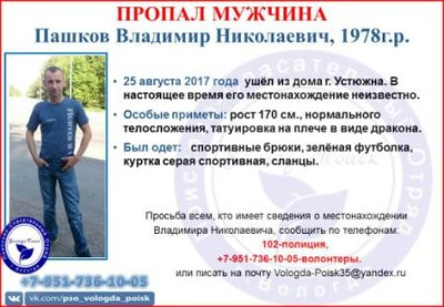 pvhckbovz6g_400_01