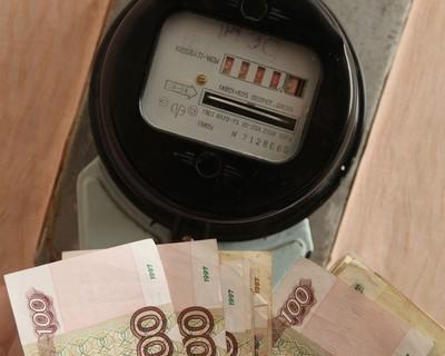 schyot-elektroenergiya_400